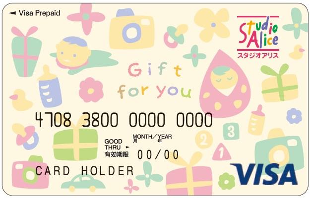 visa ギフト カード 販売 店